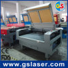안정되어 있는 Laser Cutting Machine 또는 Laser Engraving Machine