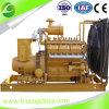 Metano Gas Generator Set Low Price 200kw