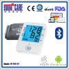 파란 이 디지털 팔 혈압 모니터 (BP80K-BT)