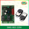 220V 2CH Gate Garage Remote Control Receiver Switch