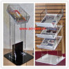 Plexiglass et Perspex, Clear Acrylic/Plexiglass Display Box (PMMA-03)
