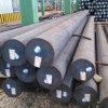 Штанги стали углерода SAE 1045 S45c горячекатаные круглые