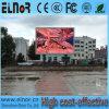 Экран дисплея Европ стандартный напольный водоустойчивый P10 СИД