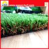 擬似泥炭の人工的な草、人工的な草、総合的な泥炭、フットボールの草