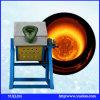 Vendedor caliente de metal pequeña máquina de fusión