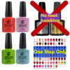 Ibn Environmental Friendly Soak hors de Gel Nail Polish One Step Gel Polish