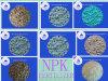 15受渡日のNPK肥料