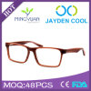 2015 Newest Boutique Acetate Frame Ready Stock Vintage Optical Frame