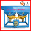 Maschera Machine per Antimony Ore Separation