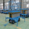 空気Ma 4の車輪のTrailerscissorのワークテーブル