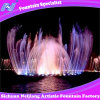 Musikalisches Dancing Fountain Swing in River