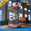 8mの移動式Building Window Cleaning Platform Lift
