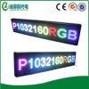 Tela de exposição interna animado do diodo emissor de luz de Hidly P10 RGB