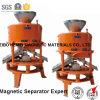 Dcxj-150 Serie electromagnético de polvo seco separador de cerámica, vidrio y materiales a prueba de fuego