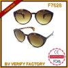 جديدة تصميم شحن مشترى بلاستيكيّة نساء نظّارات شمس ([ف7628])
