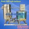 Uht eléctrico Sterilzier de Heating para Sterilization