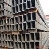 正方形の空セクション鋼管 (SHSSP)