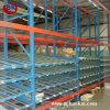 Коробка Flow Rack для Warehouse Picking System