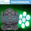 La lumière mobile de disco de lavage de faisceau d'Osram DEL de nouveaux produits (CY-LMH-07)