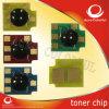 CE400 Toner Cartridge Chip für Hochdruck 500 M551 M575