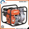 Pompe à eau d'engine d'essence de pouce Wp20 de la marque 2 de Wedo (WP50) avec du ce