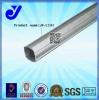알루미늄 관|열장장부촉 강저 관|관 선반 시스템|Jy-L2343