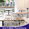 熱い販売の鋳造アルミ海軍椅子
