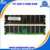 寿命Warranty High Access Desktop DDR 512MB PC3200 RAM