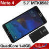 4 Cell Phone Mtk6582 1.2GHz Dual Core RAM 512MB ROM 4GB 5.5 Inch 3G Top Selling Android Phones를 주의하십시오
