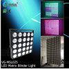 Diodo emissor de luz Matrix Blinder de Vangaa 5X5 10W Audience Pixel (VG-MSL025A)