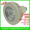 Luz nova do diodo emissor de luz PAR55 (UP-PAR55-40W-H)