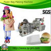 Printing Function /Paper Bag Making Machine Price를 가진 Ruian Sanyuan Professional Produce Automatic Sharp Bottom Paper Food Bag Making Machine Price