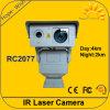 Macchina fotografica multifunzionale dello scanner di laser PTZ