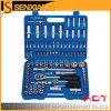 108PCS Socket Set 1/4  & 1/2  (SX-HY2110)