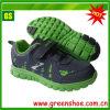 2017年の子供Sport Shoes (GS-19027)