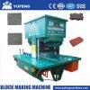 Dmyf500出版物機械粘土の煉瓦