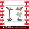 Estante de exhibición barato de la joyería del metal del acero fuerte