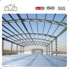 Fábrica de la estructura de acero del palmo grande, almacén, edificio, vertiente, hangar