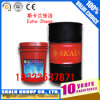 L'huile de trempe à grande vitesse de Skaln avec le point d'inflammabilité de 210 degrés et le degré -9 le point de congélation