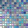 虹色のモザイク・ガラスのモザイク・タイル(HGM223)