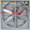 Циркуляционный вентилятор 1380*1380*480 для парника