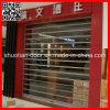 شفافة المتداول الباب perfornance عالية ( ST- 004)
