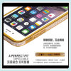 Diamond di lusso Bumper Frame Phone Caso per iPhone6