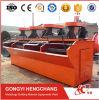 Máquina mecánica de la flotación de la extracción del mineral de cobre de Xjk de la venta superior