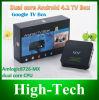 Operation Xbmc Droidbox neuester Doppel-Kern androider Fernsehapparat-Kasten-MX-intelligenter Google vollkommener G-Kasten Gbox 5 * G-Kasten Mitternacht Fernsehapparat