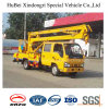 14-16m Isuzu 물통 트럭 Euro5 새로운 디자인