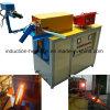 Máquina de recalcar supersónica de la calefacción de inducción de la frecuencia de la forja de aluminio