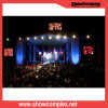 Showcomplex P6는 발광 다이오드 표시 스크린을 광고하는 내각을 체중을 줄인다