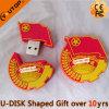 최신 판매 선물 PVC 주문 로고 USB 지팡이 (YT 관례)