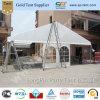 مسيكة [بفك] بناء فساطيط خيمة